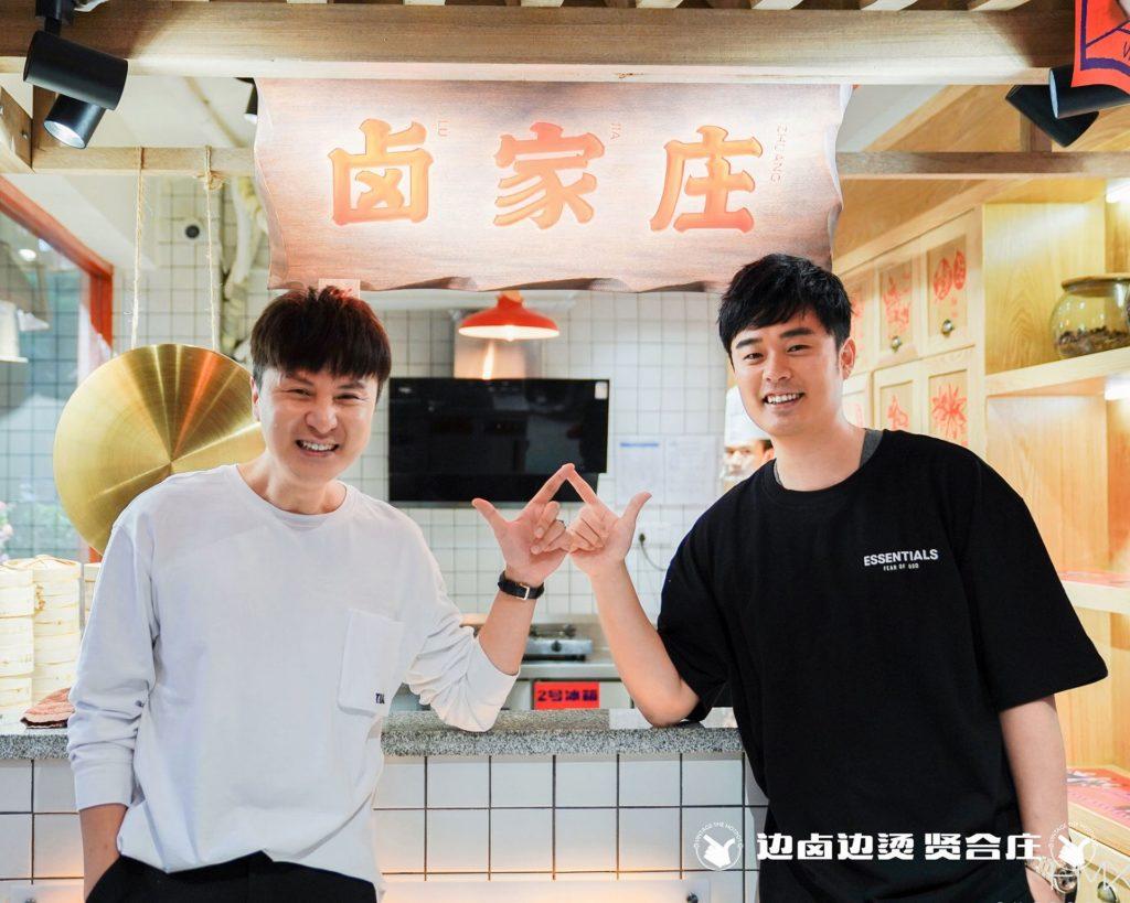 XianHeZhaung_Opening (10)