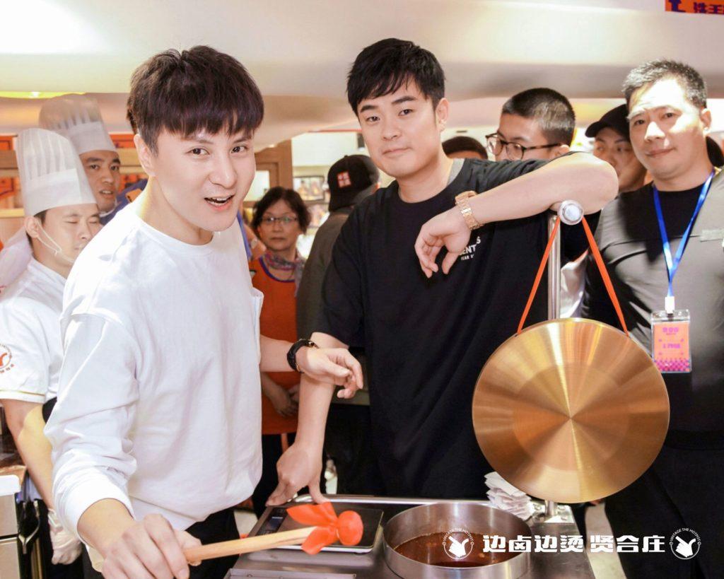XianHeZhaung_Opening (11)