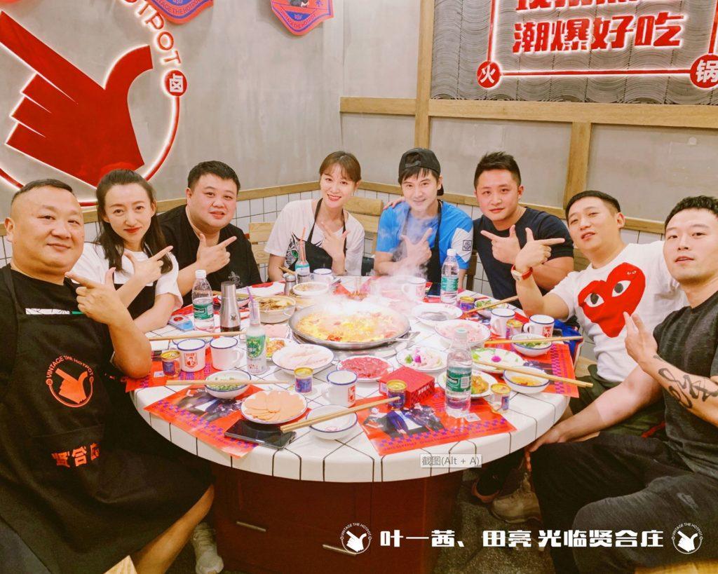 XianHeZhaung_Opening (12)
