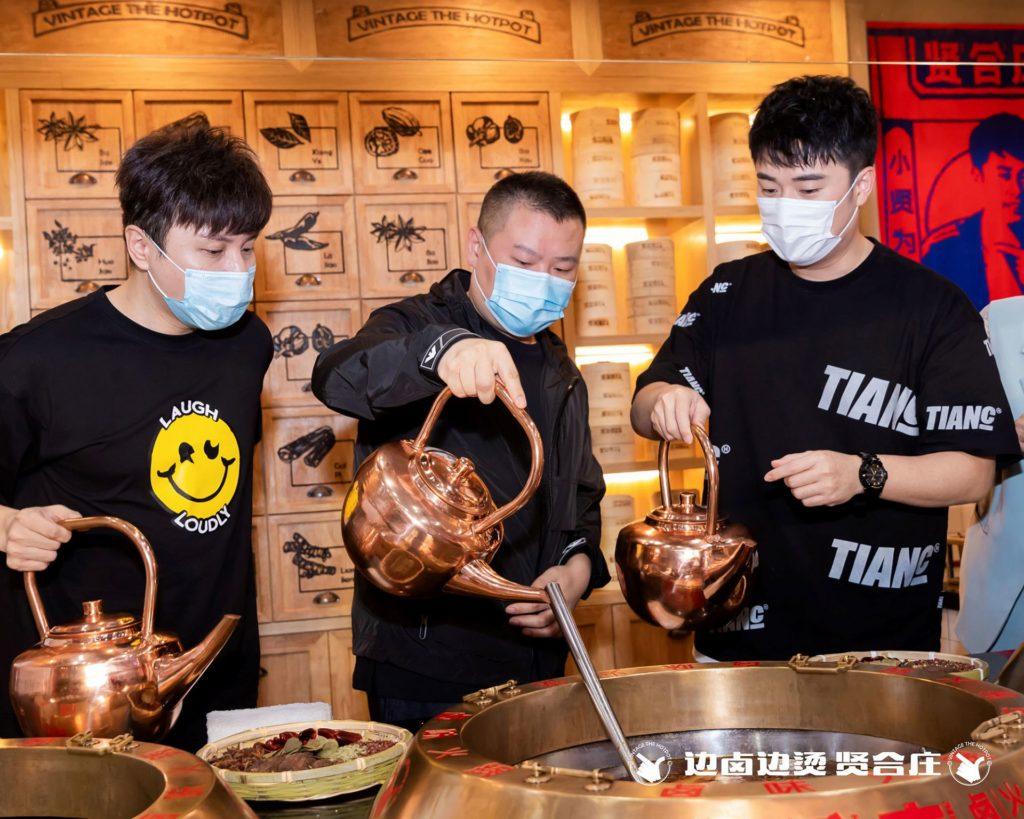XianHeZhaung_Opening (3)