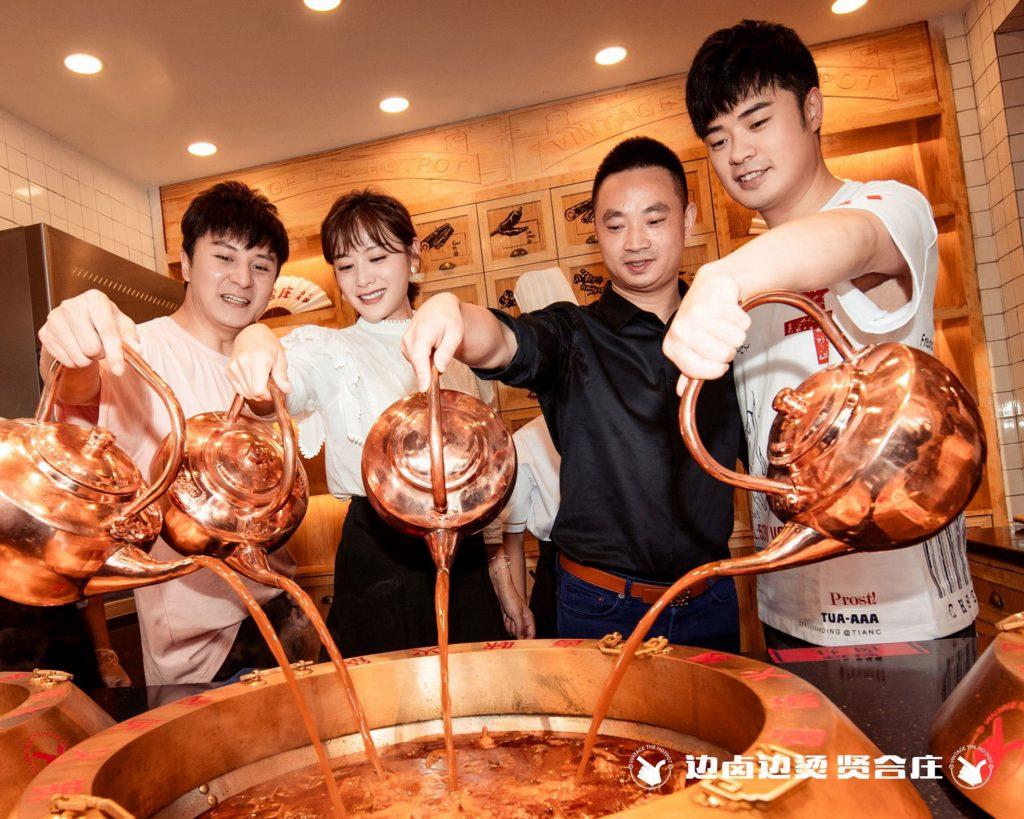 XianHeZhaung_Opening (4)