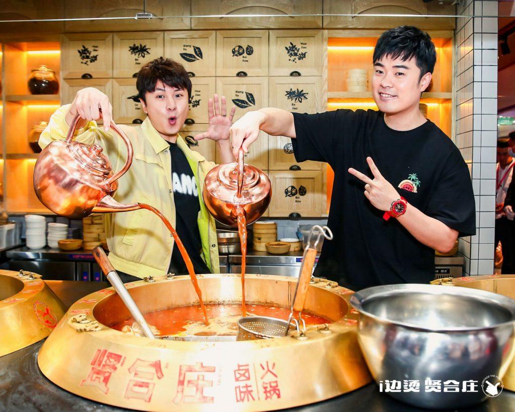 XianHeZhaung_Opening (7)