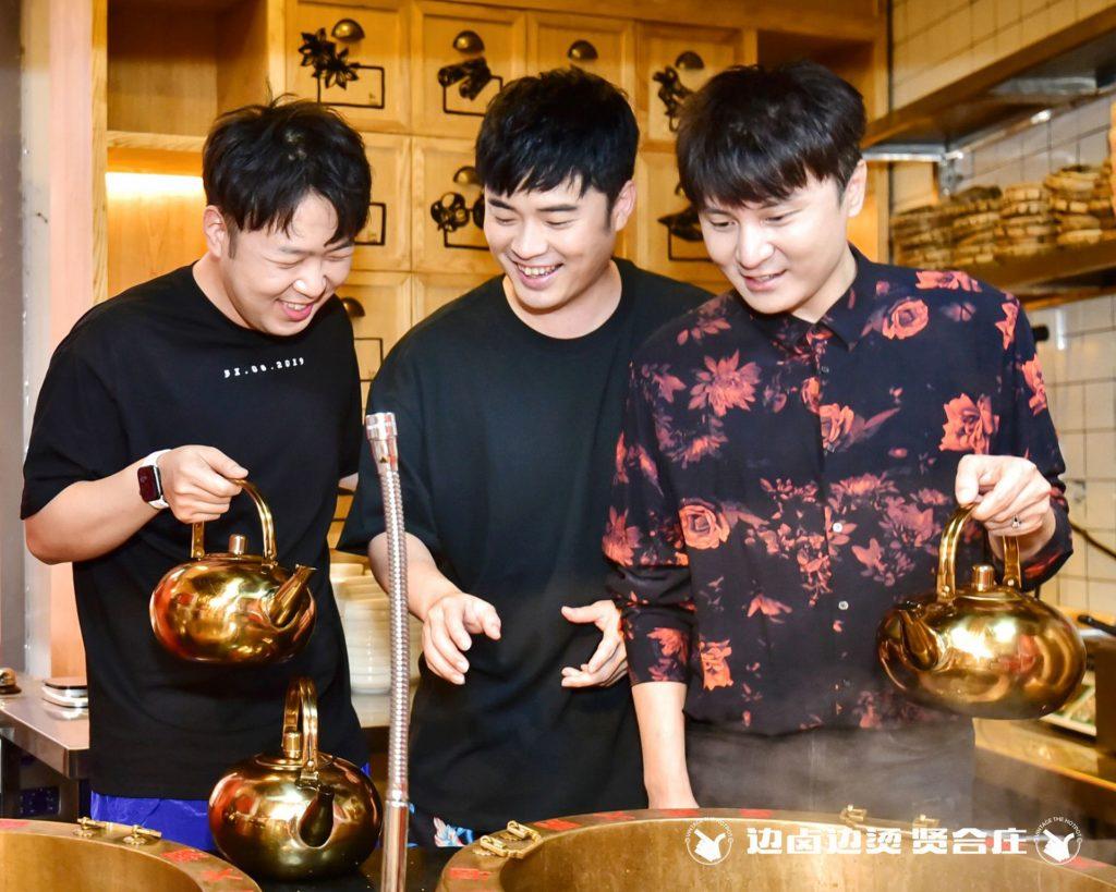 XianHeZhaung_Opening (8)